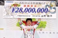 第69回高松宮記念杯競輪 優勝 三谷竜生選手
