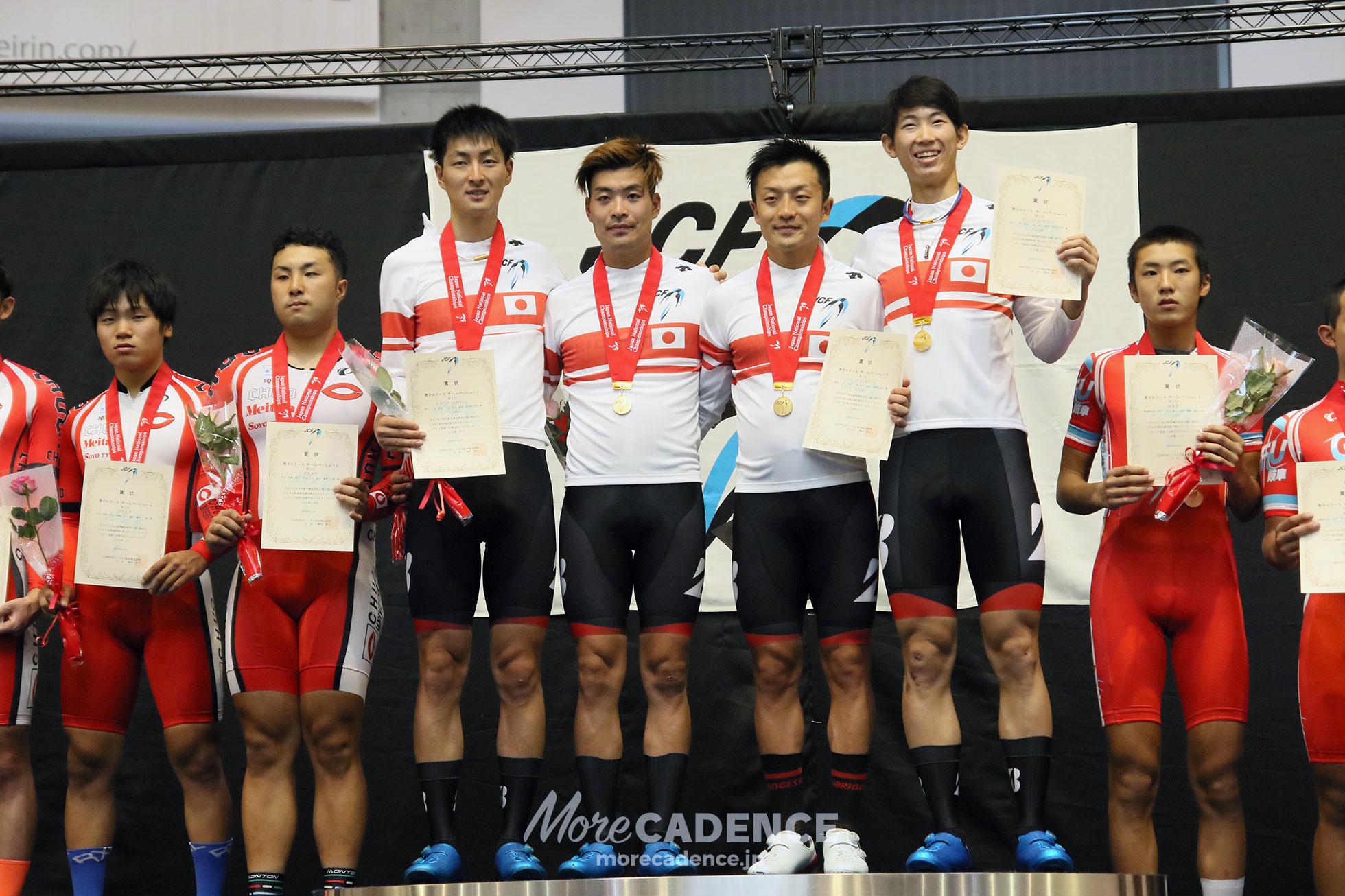 2018全日本選手権トラック男子チームパシュート表彰式