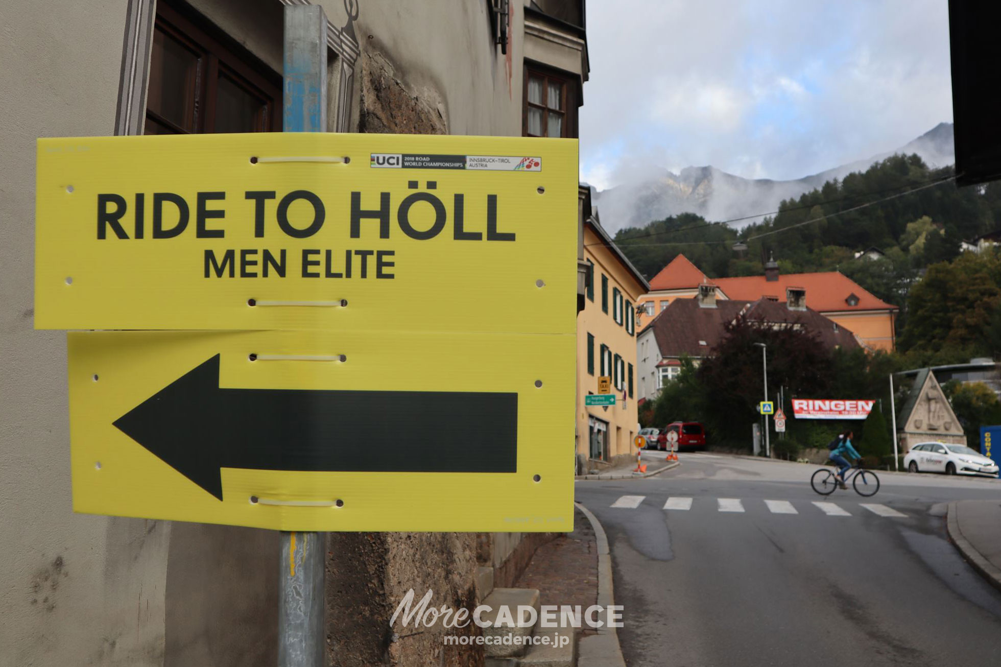 2018ロード世界選手権「地獄への道」看板