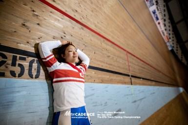 前田佳代乃、全日本10連覇達成も電撃引退で有終の美/2018全日本選手権トラック・女子スプリント
