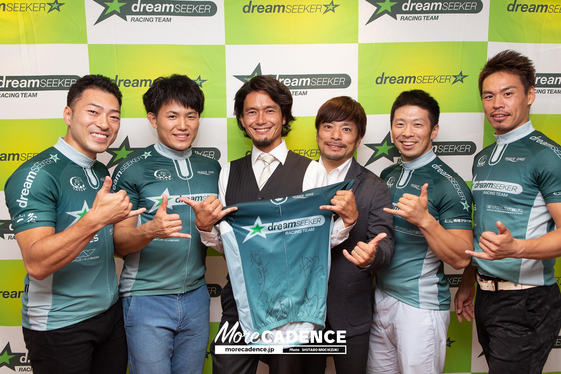 dream SEEKERファンミーティング