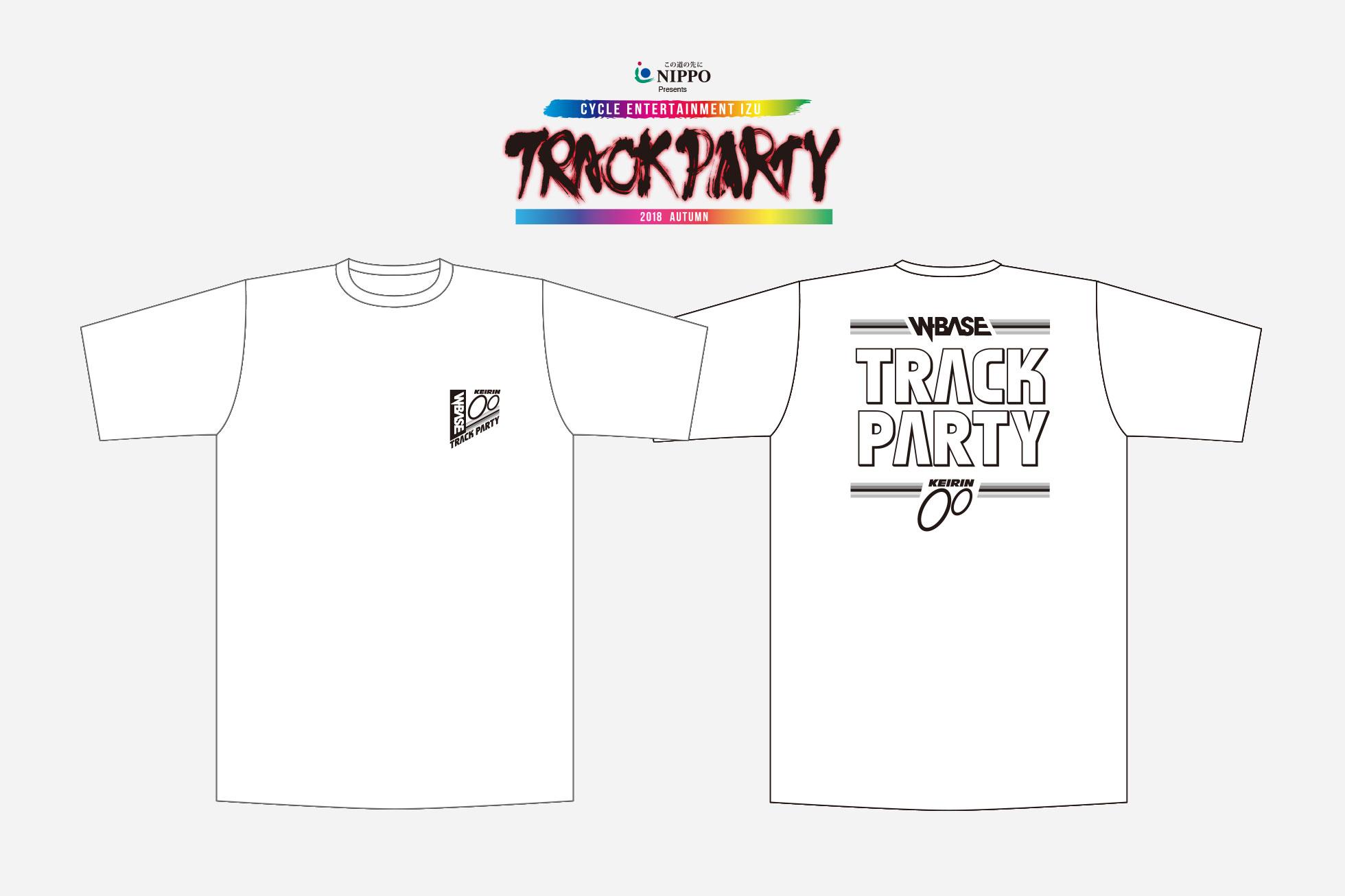 トラックパーティー公式Tシャツ