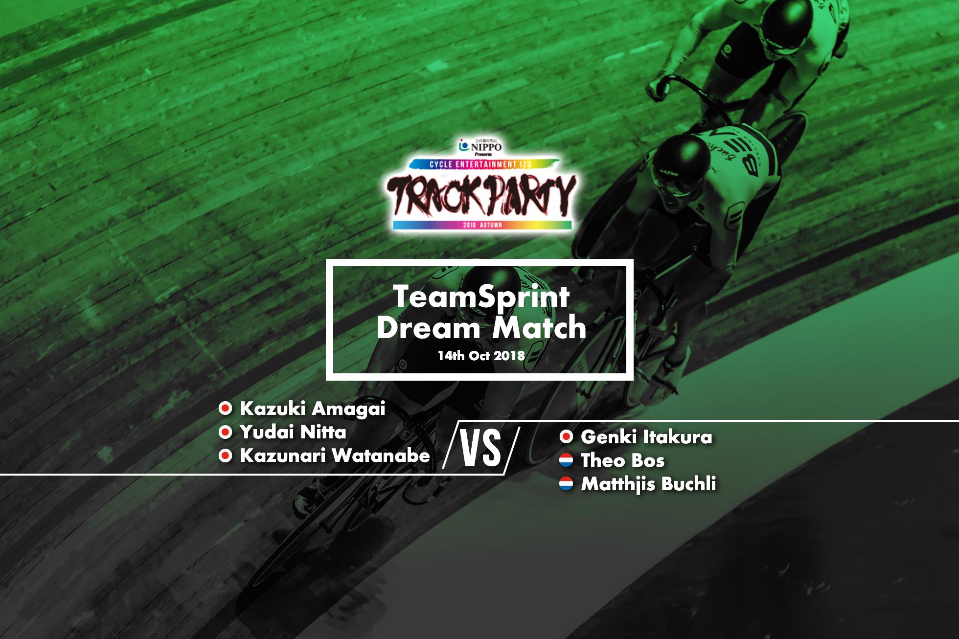 Team Sprint Dream Match