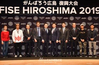 BMX、スケボー、ボルダリング等のアーバンスポーツ『FISE WORLD SERIES HIROSHIMA』が2019年も開催決定