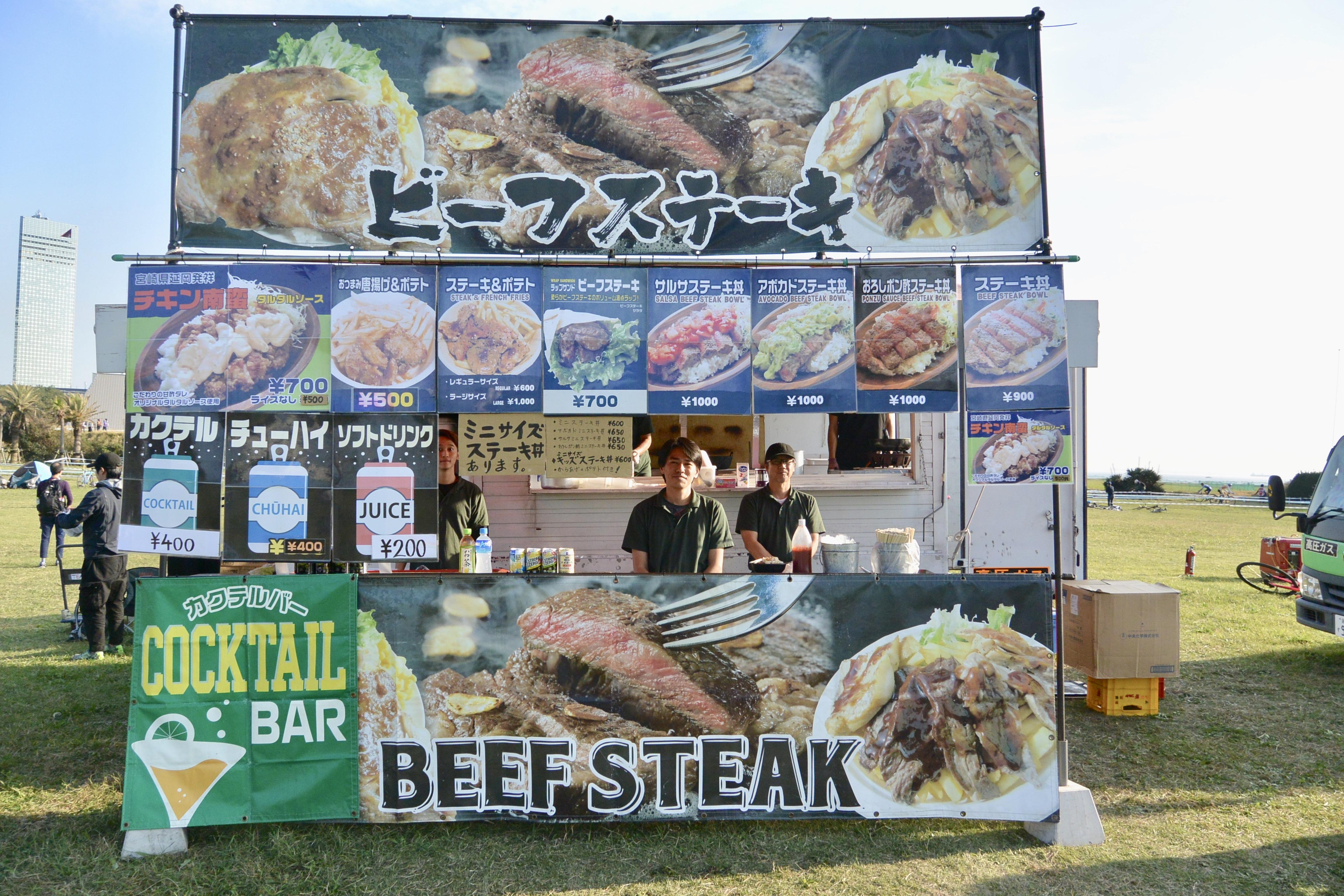 関東のイベントを中心にステーキ丼の移動販売を行なっているバンギャオさん