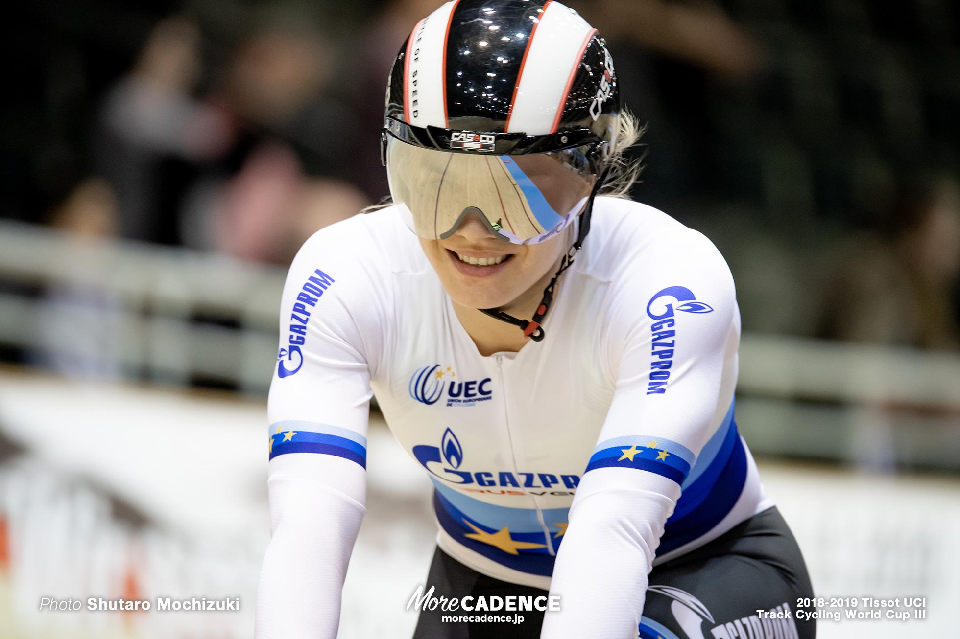 Women's Team Sprint/2018-2019 Track Cycling World Cup III Berlin