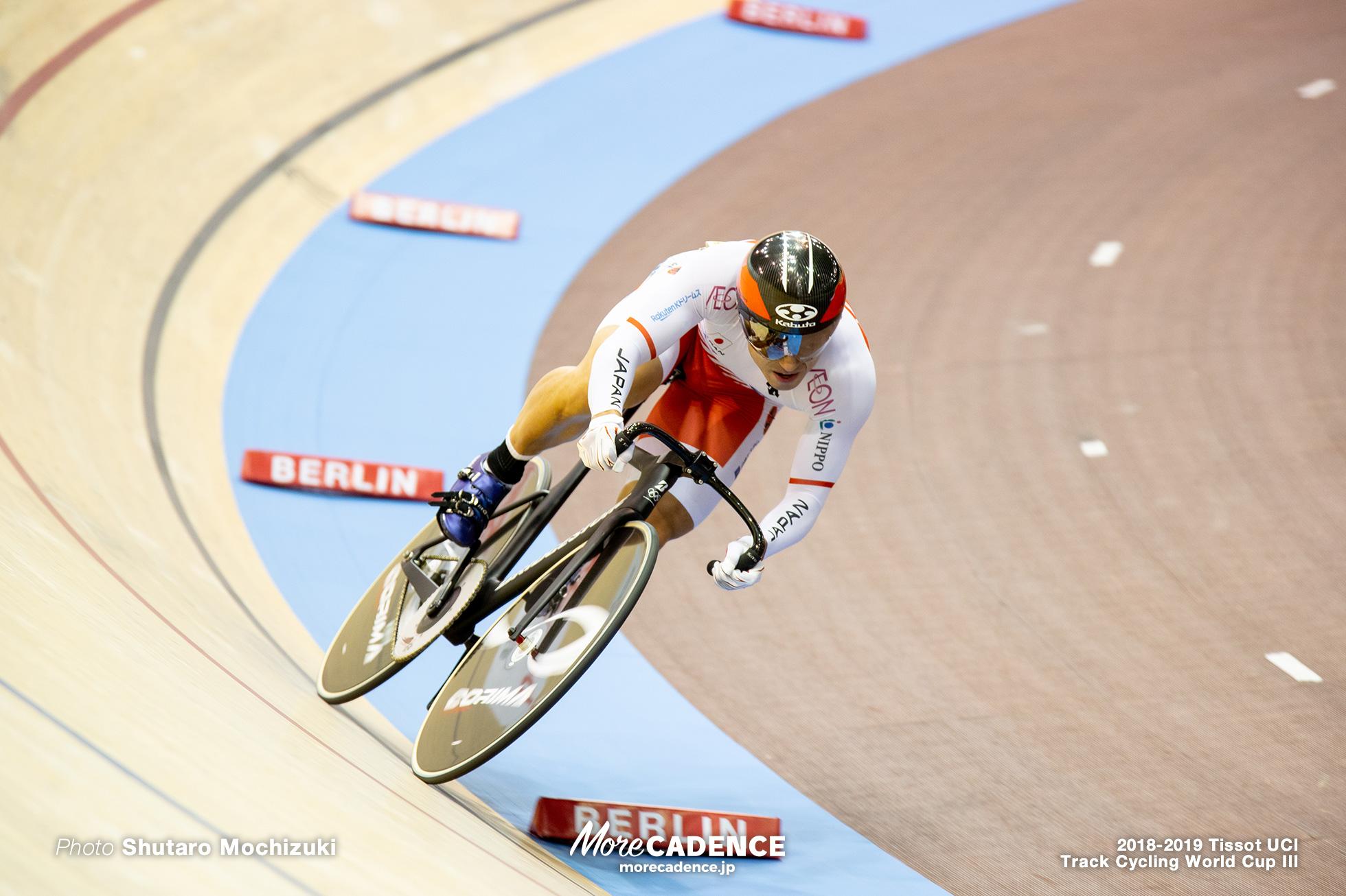 Men's Sprint/2018-2019 Track Cycling World Cup III Berlin