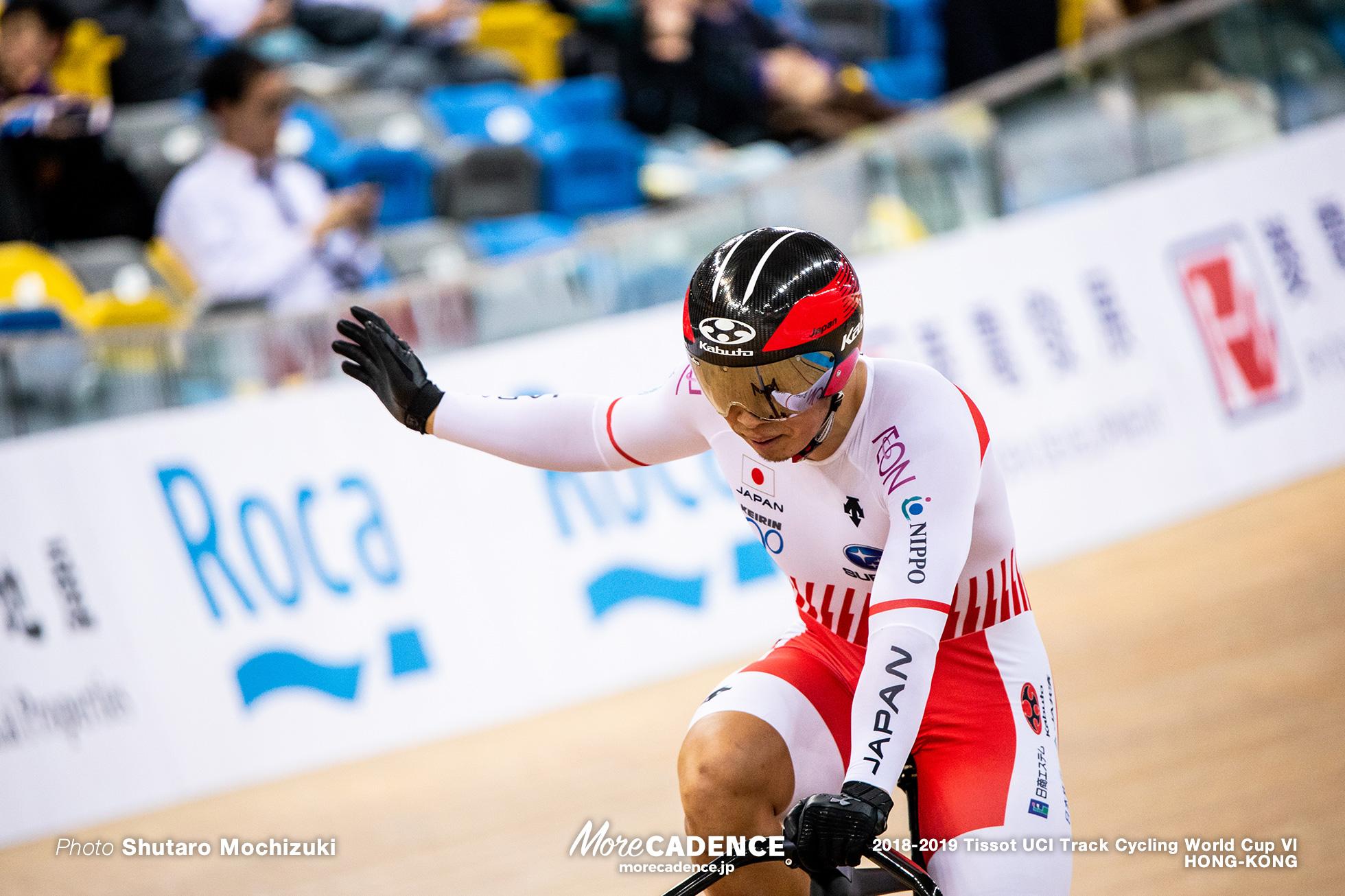 Final / Men's Team Sprint / Track Cycling World Cup VI / Hong-Kong