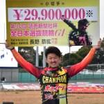 中川誠一郎が単騎で1周先行逃げ切り、KEIRINグランプリ出場へ1番乗り/第34回全日本選抜競輪・別府