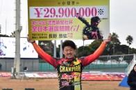 優勝:中川誠一郎 / 第34回全日本選抜競輪