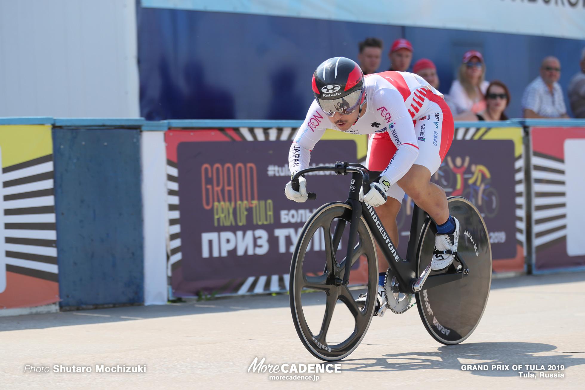 Men's Sprint Qualifying / GRAND PRIX OF TULA 2019
