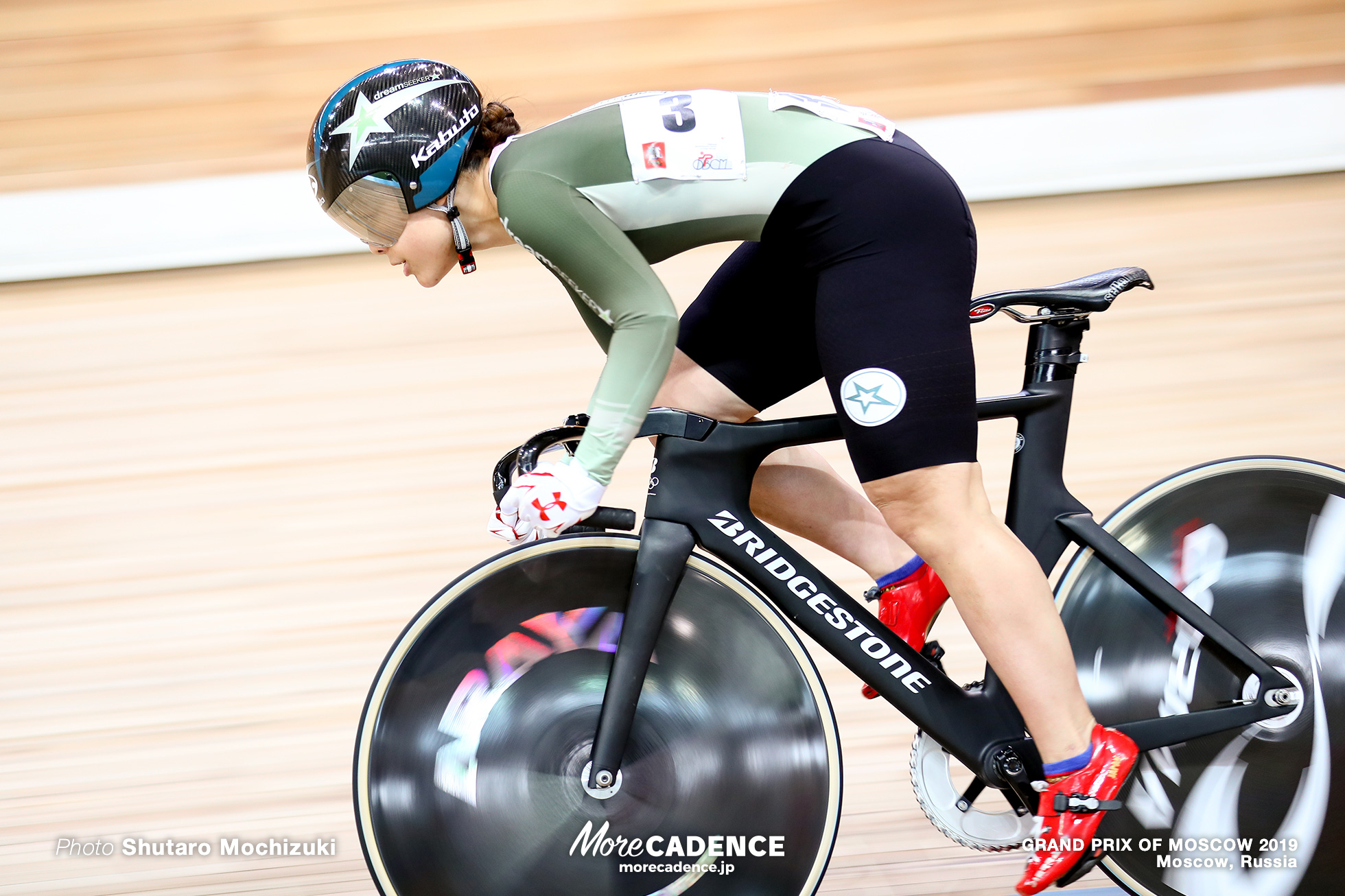 Qualifying / Women's Sprint / GRAND PRIX OF MOSCOW 2019