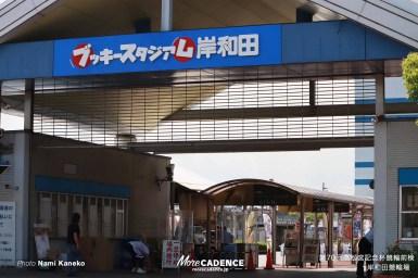 【テレビ放送】イベントも盛りだくさん!高松宮記念杯競輪を楽しむための開催情報