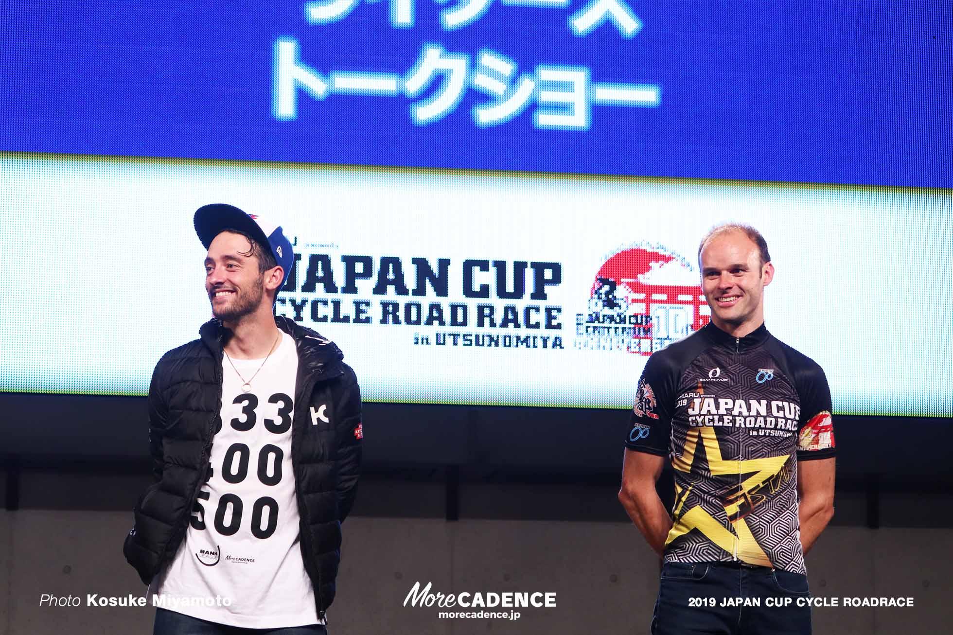 ジャパンカップロード2019