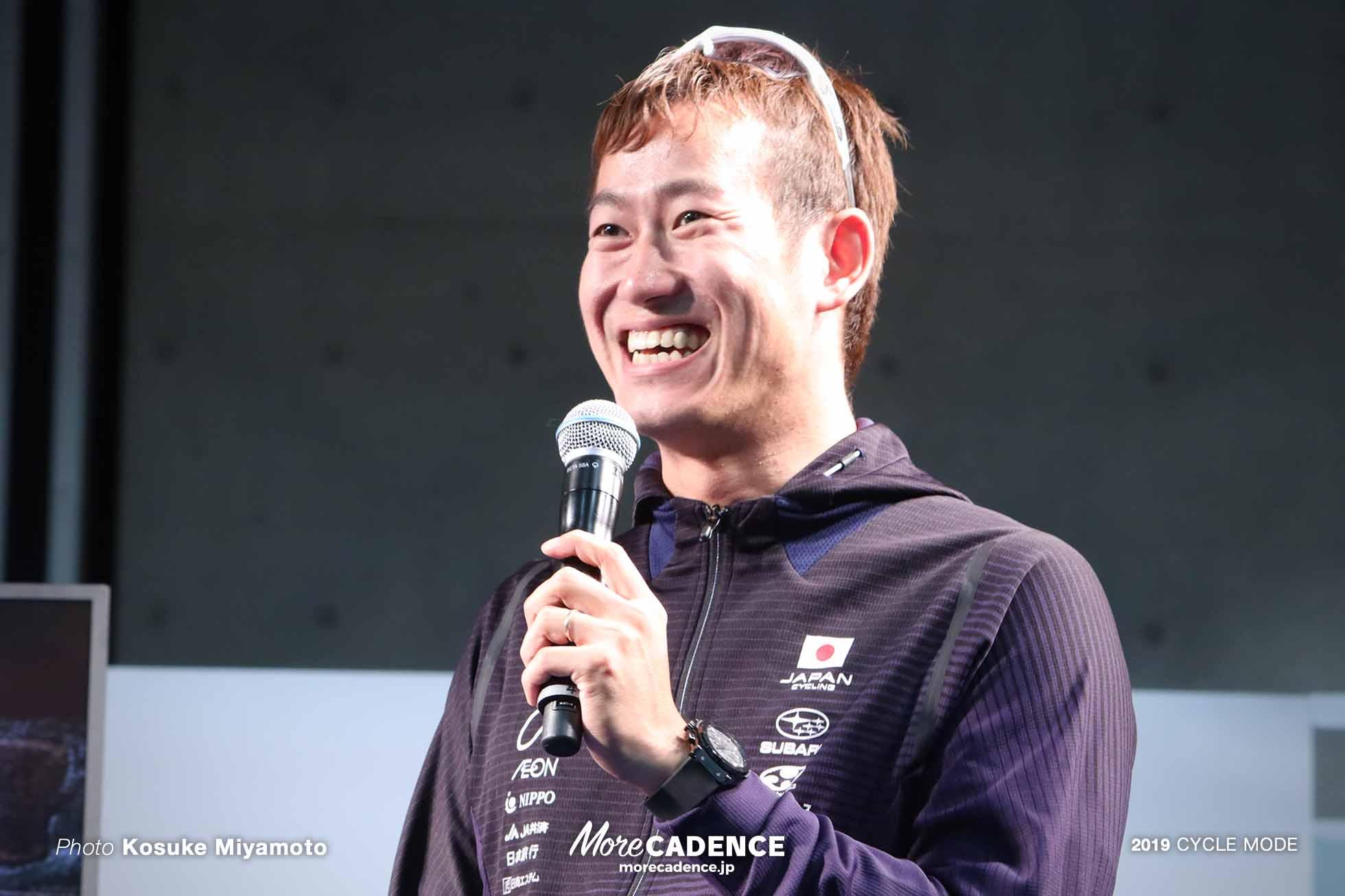 サイクルモード2019 脇本雄太