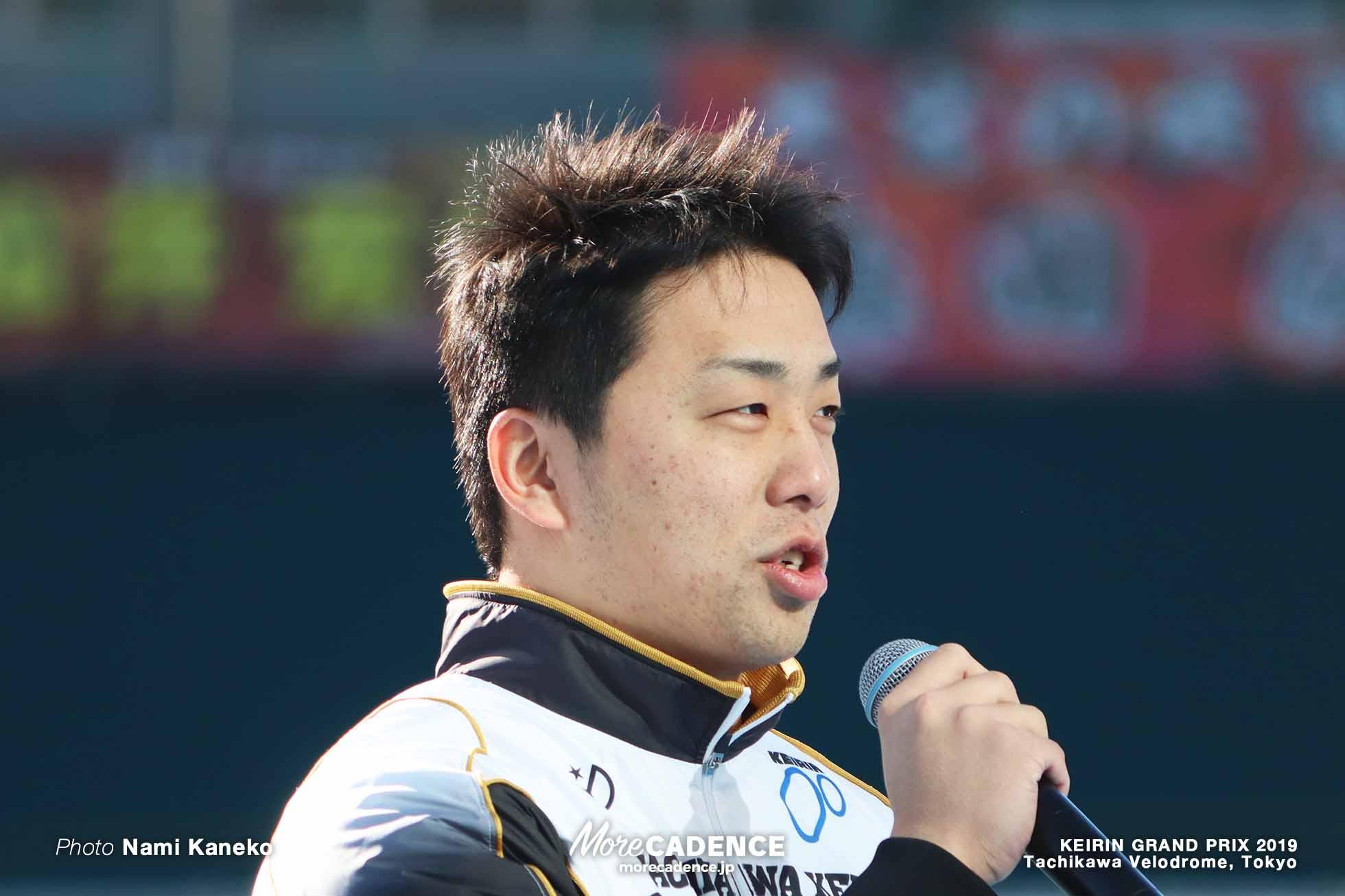 清水裕友 KEIRINグランプリ2019 開会式