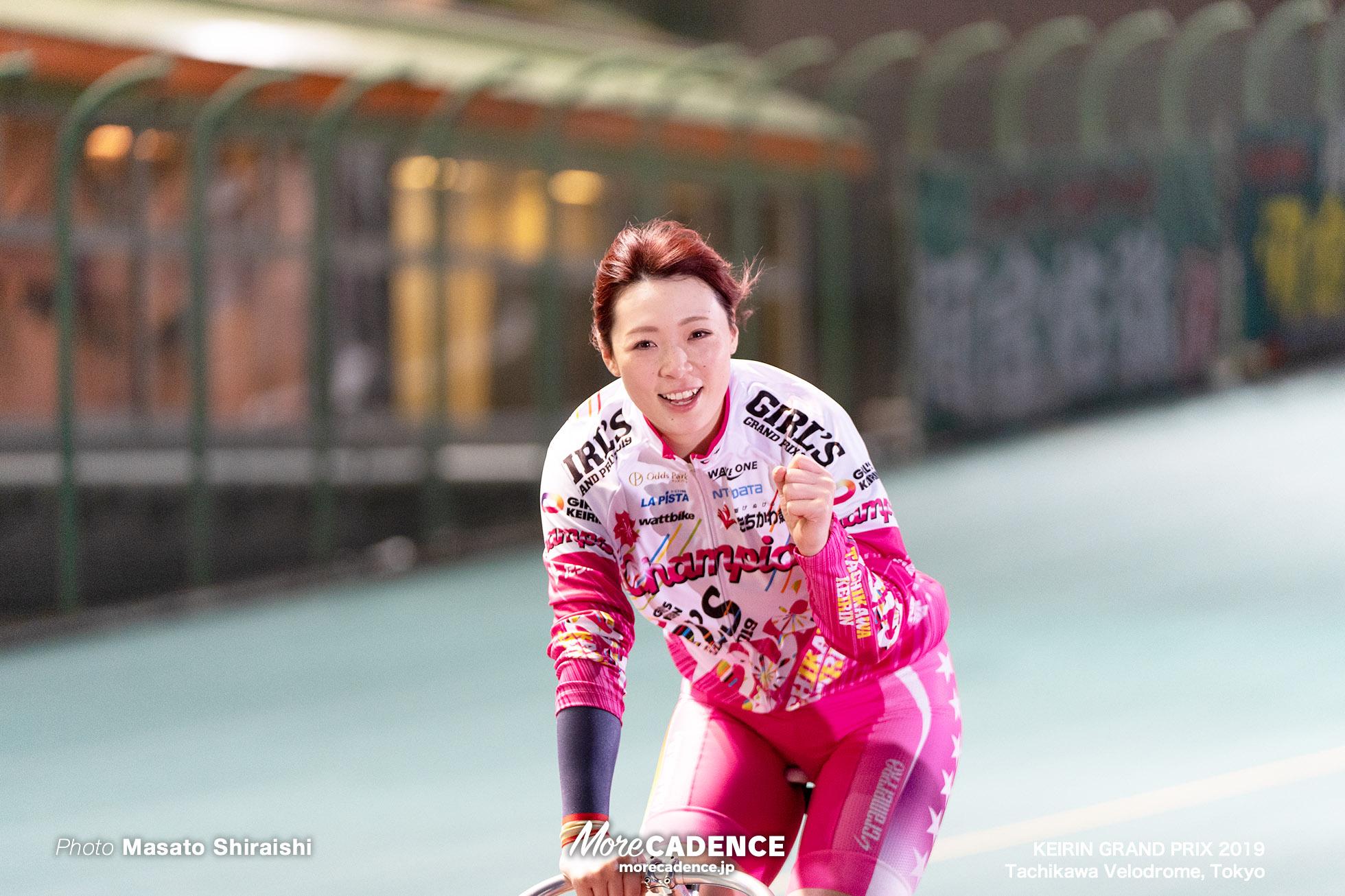 KEIRINグランプリ2019 ガールズグランプリ 児玉碧衣