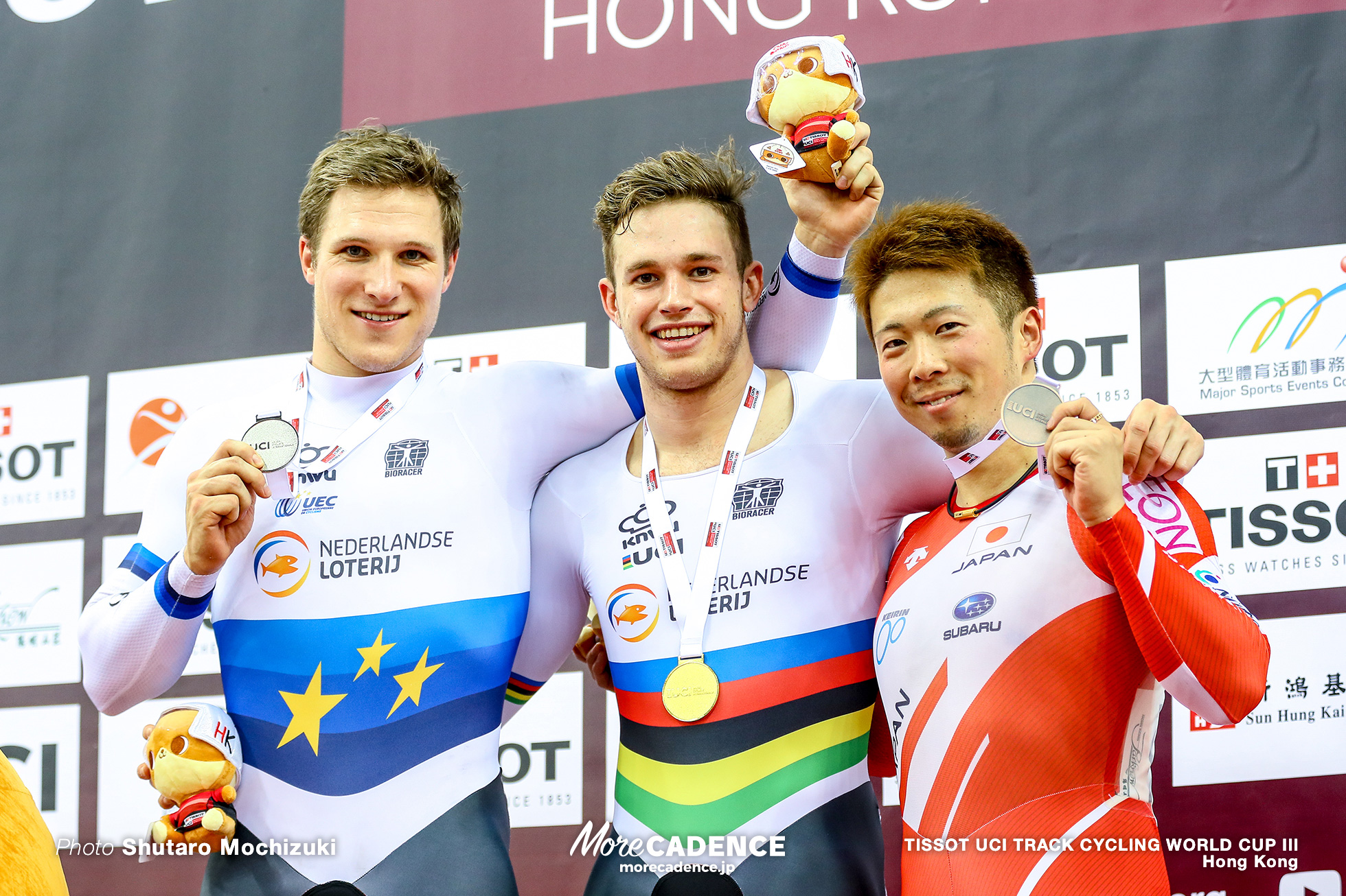 TISSOT UCI TRACK CYCLING WORLD CUP III, Hong Kong