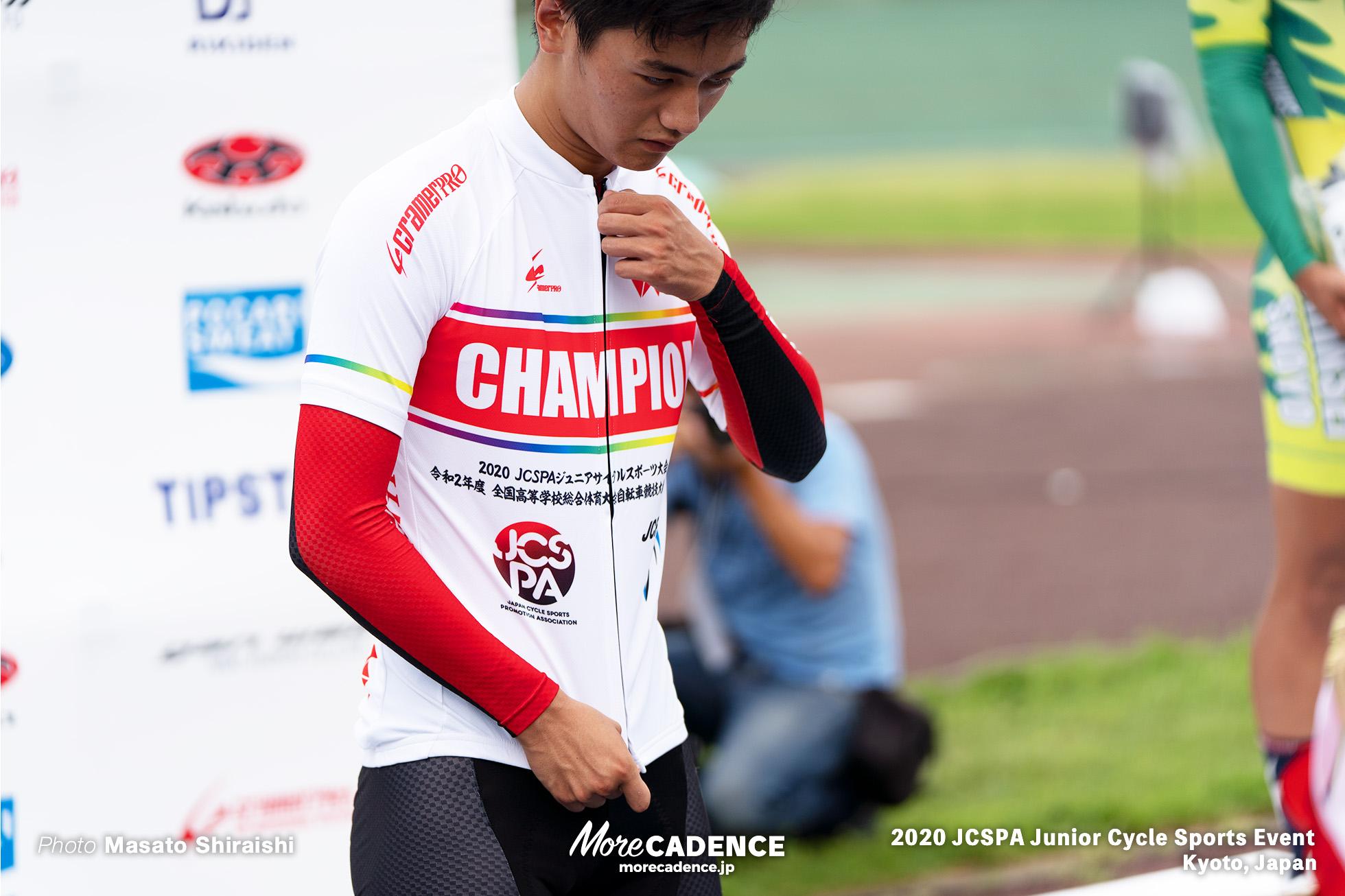 柏野健吾 ポイントレース 岡山工 ジュニアサイクルスポーツ大会