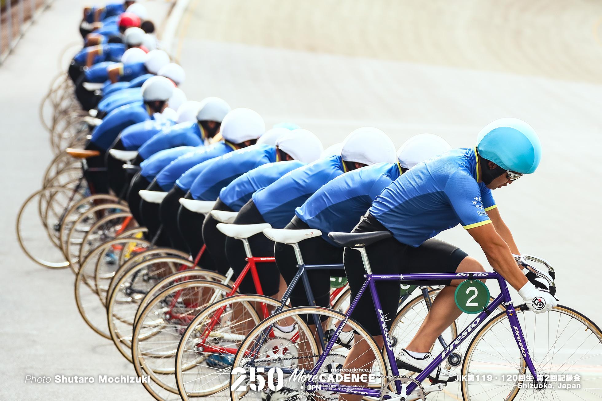 上遠野拓馬 日本競輪選手養成所 JIK 第119・120回生 第2回記録会