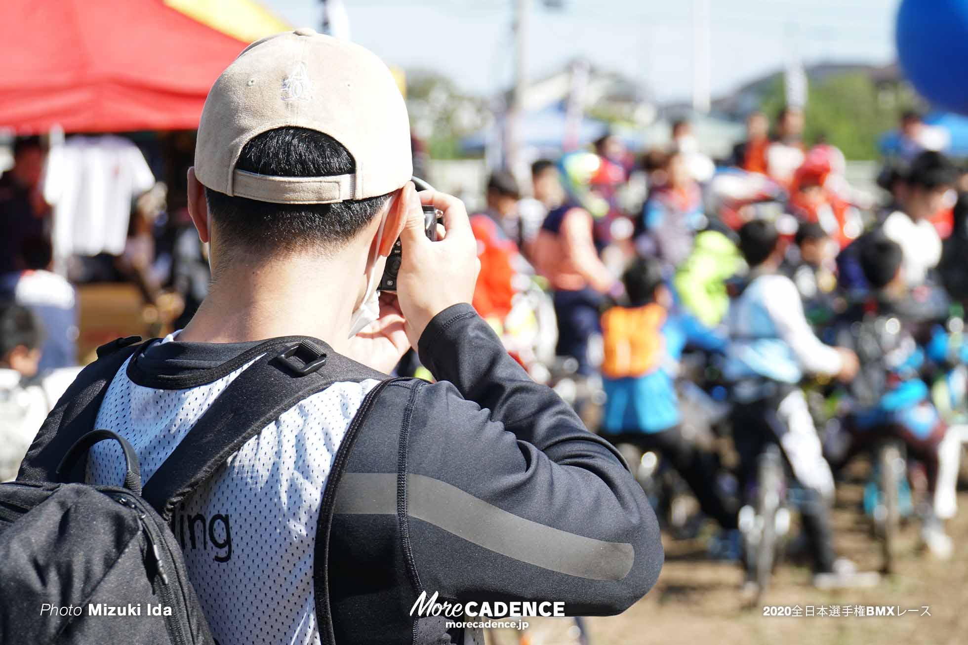2020全日本選手権BMXレース 新田祐大