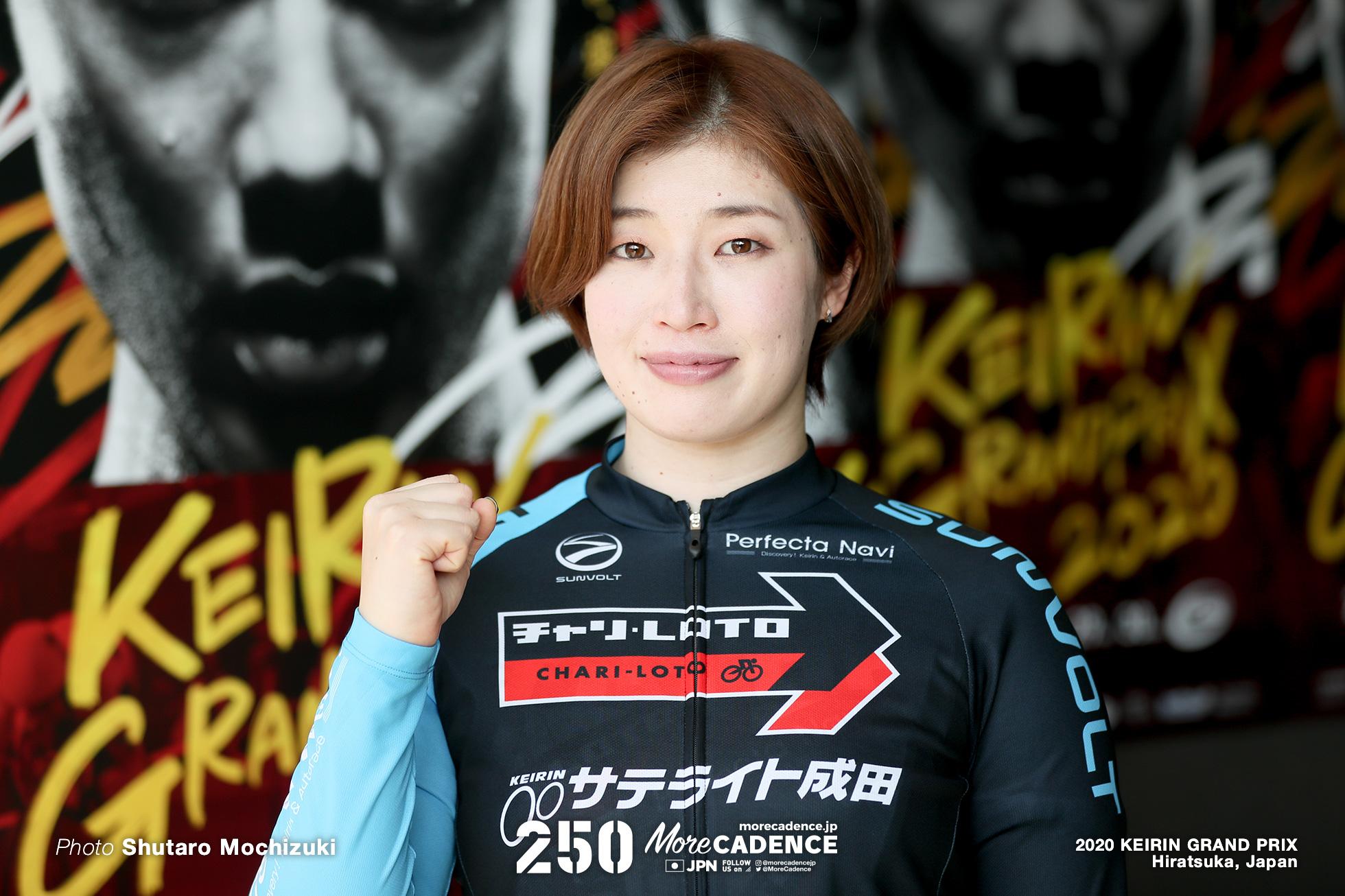 石井貴子, 平塚競輪場, KEIRINグランプリ2020