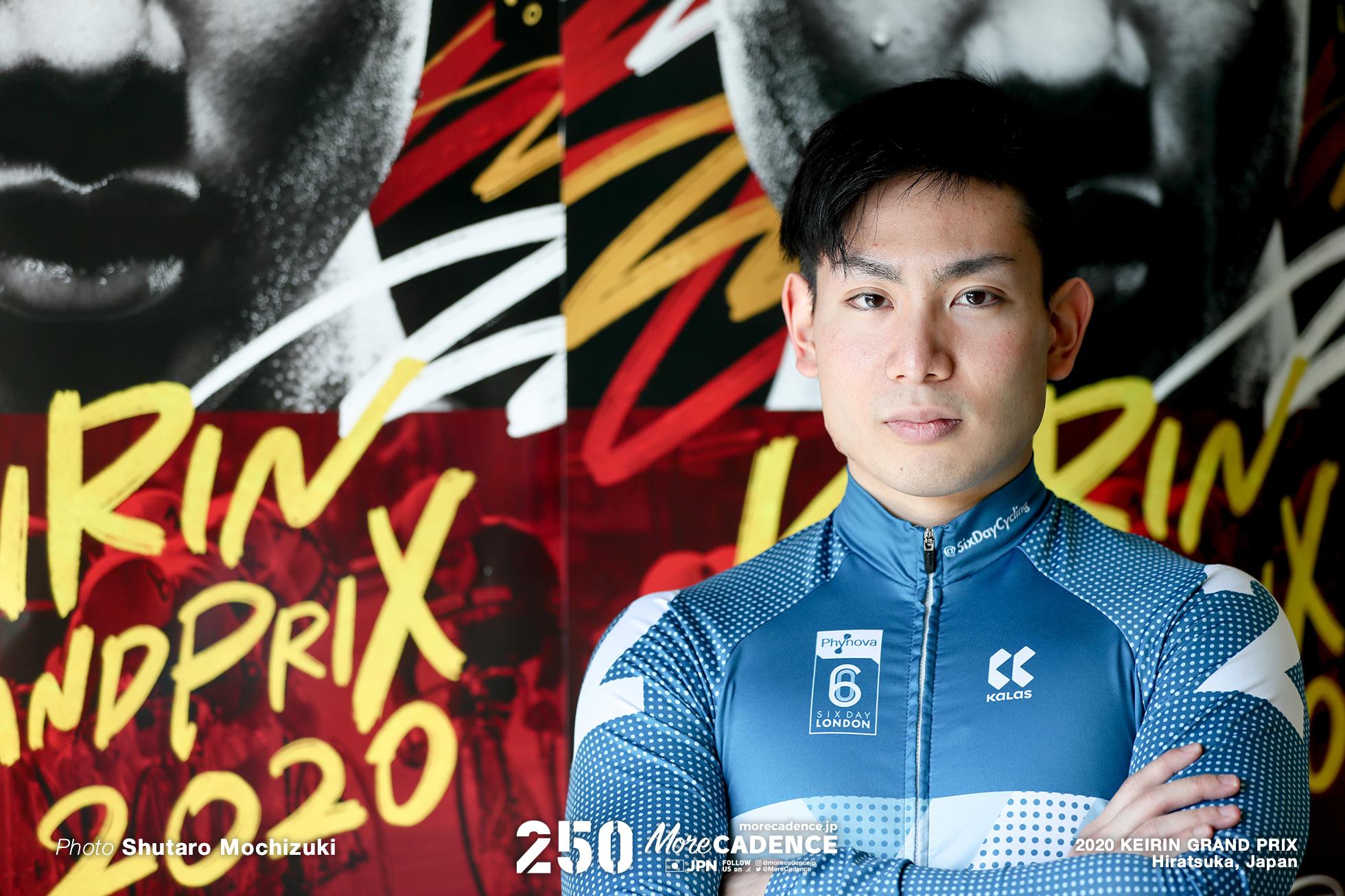 小原佑太, 平塚競輪場, KEIRINグランプリ2020