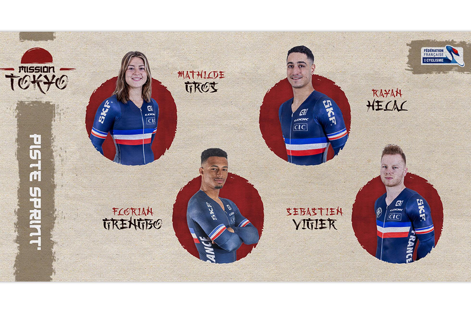 東京オリンピック自転車競技フランス代表