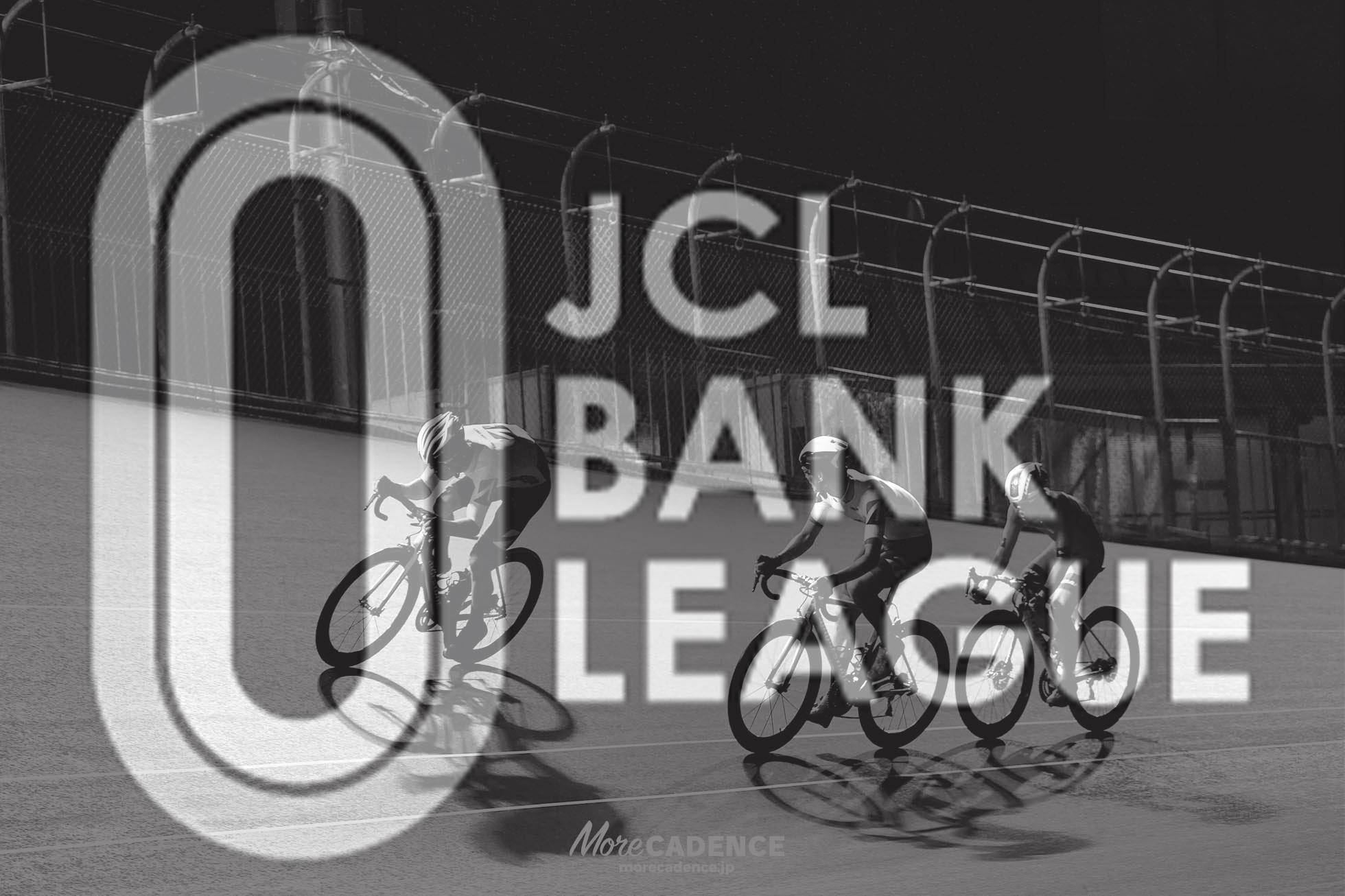 bank league