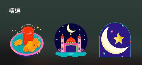 IG Highlight Stickers