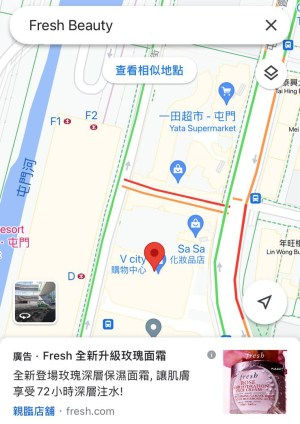 Another Ad on Google Map