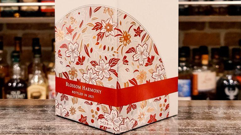Hibiki Blossom Harmony 2021 box