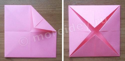 কিভাবে origami ফরচুন করতে