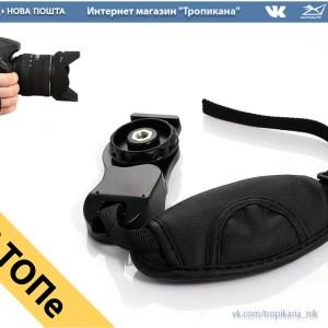 Ручка держатель для фотоаппарата Canon Nikon Sony