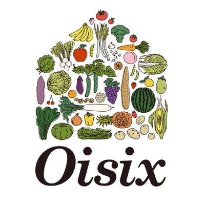 Oisixを8か月目で退会した理由