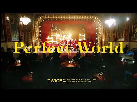 TWICEの新曲『Perfect World』感想