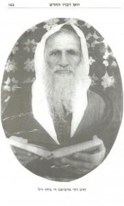 הרב דוד מרציאהו די ביהו
