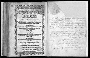 רבי ישראל נגרה זמירות ישראל