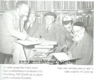 חיים זאב הירשברג בביקורו אצל רבי יוסף בנאיים