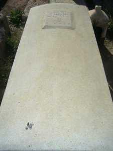 הרב פינטו יוסף