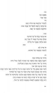 דף מספר 3