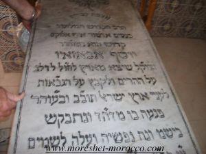 רבי יוסף באזאיו