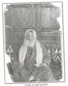 גאוני משפחת אביחצירא-רבי יוסף לוי