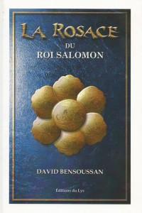 La rosace du roi Saloman