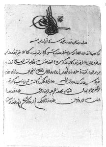 אל-דאודי 2