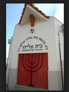 בית הכנסת בבלמונטה. צילום עירית רוזנבלום