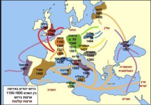 גירוש יהודים