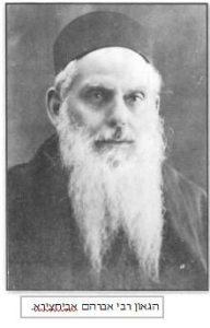 רבי אברהם אביחצירא