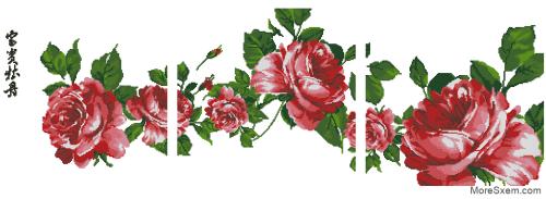 Триптих с розами