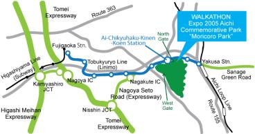 Moricoro Access 2013 Nagoya Walkathon